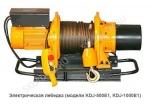 Лебедка электрическая KDJ-500E1 (58м)