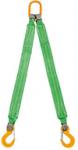 Стропы текстильные двухветвевые (2СТ).