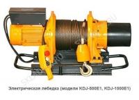 Лебедка KDJ-500кг. в/п 70 м электрическая монтажная