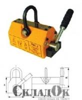 PML 2000.Захват магнитный  (г/п 2000 кг)