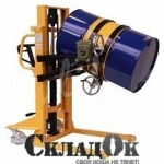 YTD-35.Штабелер для подъёма и опрокидывания бочек
