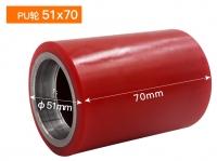 Ролик для низкопрофильной гидравлической тележки 50*70 мм